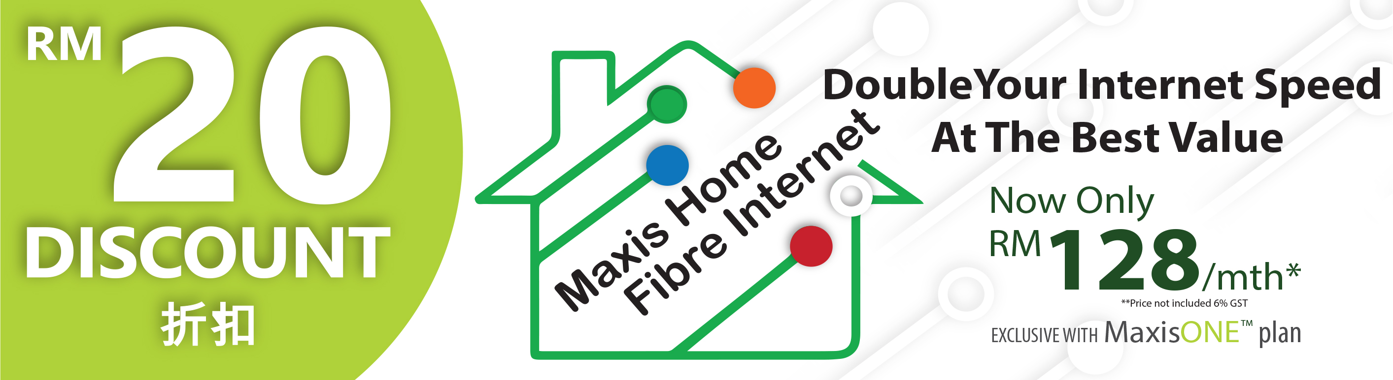 maxis home fibre promotion